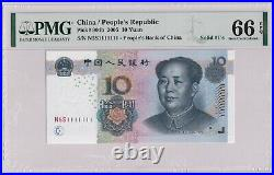 China P#904b solid 1 10 yuan PMG66 Superb Gem UNC 1111111 banknote 7 of a kind