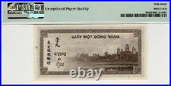 French Indo China 1945 Piastre PMG Certified Banknote UNC 67 EPQ Superb Gem 76a