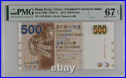 Hong Kong 500 Dollars 2012 P 300 B Superb GEM UNC PMG 67 EPQ