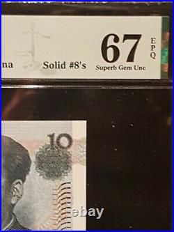 Lucky 8's! 2005 10 Yuan Solid Serial Number 8888888 Pmg 67 Epq Superb Gem Unc