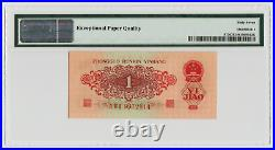 P-873 Chinese Peoples Bank of China 1960 1 Jiao PMG 67 EPQ Superb Gem UNC