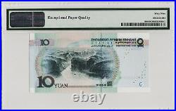 P-904 Peoples Bank of China 2005 10 Yuan PMG 69 EPQ Superb Gem Unc T0D0000085